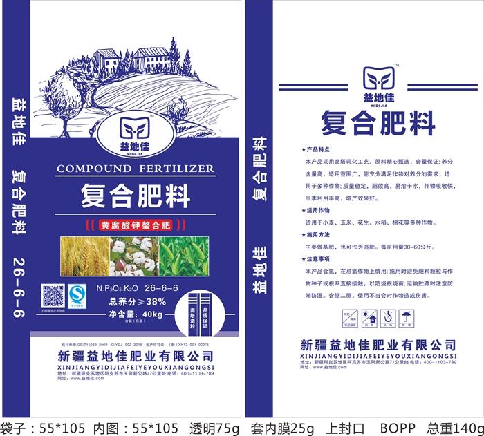 益地佳 氯基 26-6-6 黄颗粒